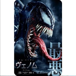 VENOM (JAPANESE MOVIE...